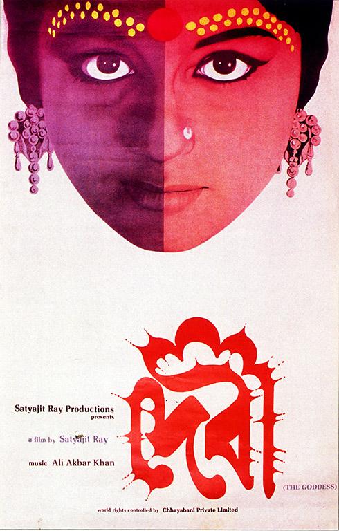 Devi Satyajit Ray Poster