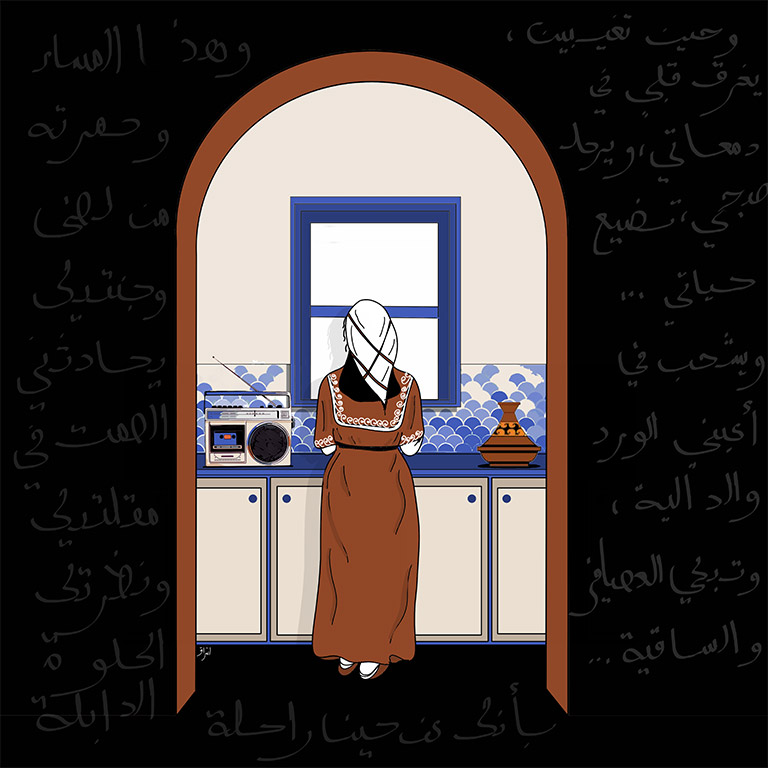 Dubai Moroccan Ichraq Bouzidi Convenient Tales from Home and Humans